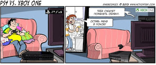 Следит ли за нами Xbox One?