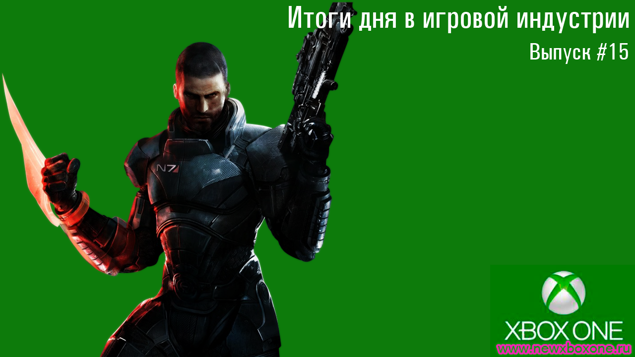 Итоги дня в игровой индустрии, выпуск #15 (03.03.2014)