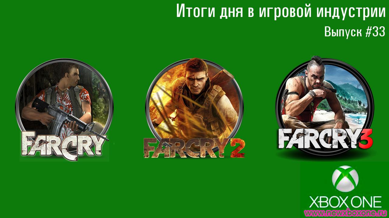 Итоги дня в игровой индустрии, выпуск #33 (21.03.2014)