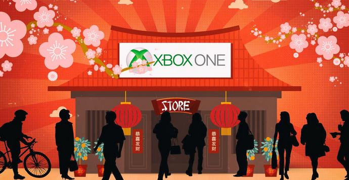 Китайские приставки Xbox One и игры получат региональную блокировку