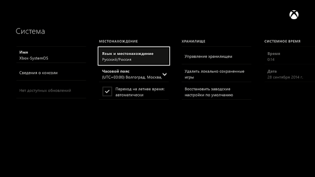Инструкция #22: Как скачать на Xbox One игру, которая недоступна в российском цифровом магазине?
