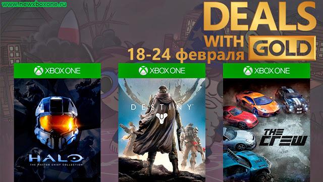 Грандиозная распродажа игр для Xbox One в цифровом магазине с 18 по 24 февраля