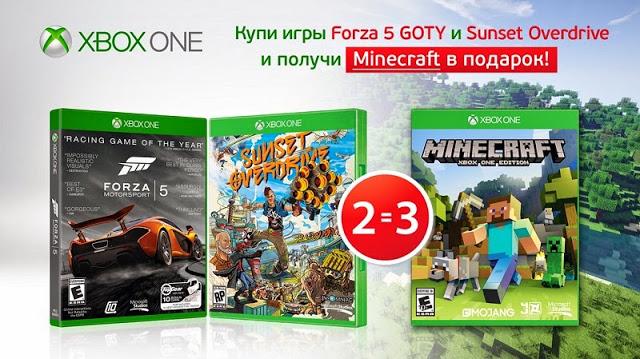 Действующие акции на игры для Xbox One и консоли в российских магазинах
