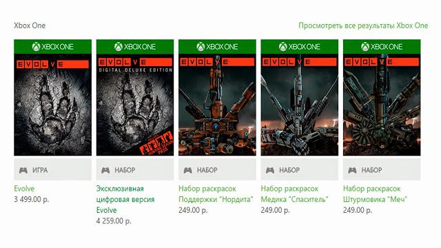 Снизились цены на цифровую версию игры Evolve в русском магазине Xbox Marketplace