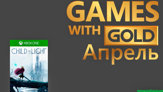 Games With Gold апрель: бесплатные игры на Xbox One - Child of Light и Poll Nation FX