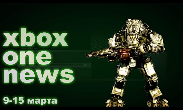"""Новости Xbox One #28: Titanfall 2, Forza Horizon 2 """"Форсаж 7"""", перенос релиза Quantum Break"""