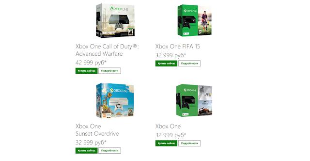 Повышена рекомендованная розничная цена Xbox One в России