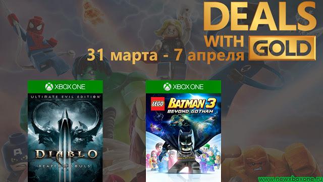 Скидки для Gold подписчиков Xbox Live с 31 марта по 7 апреля