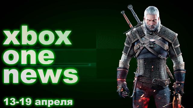 Новости Xbox One #33: Майская прошивка Xbox One, дополнение для GTA 5, падение Xbox Live