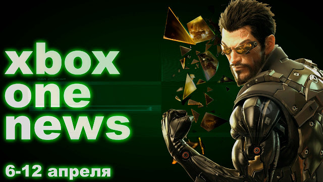 Новости Xbox One #32: Forzatech, Call of Duty Black Ops 3, Deus Ex Mankind Divided