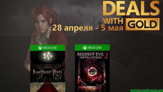 Скидки для Gold подписчиков сервиса Xbox Live с 28 апреля по 5 мая
