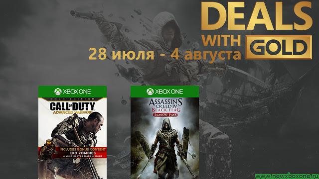 Скидки для Gold подписчиков сервиса Xbox Live с 28 июля по 4 августа