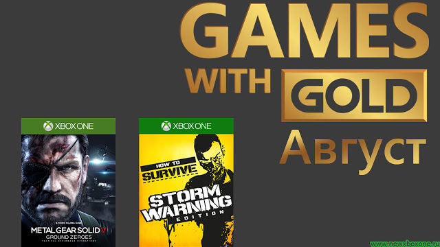 Games With Gold август: Metal Gear Solid V: Ground Zeroes и How to Survive: Storm Warning Edition