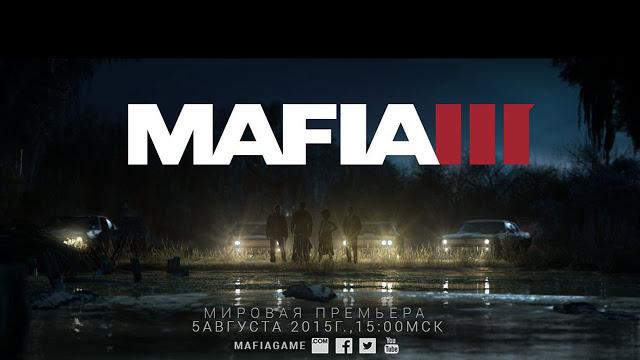 Анонсирована игра Mafia 3 – подробности о разработке и предполагаемая дата выхода