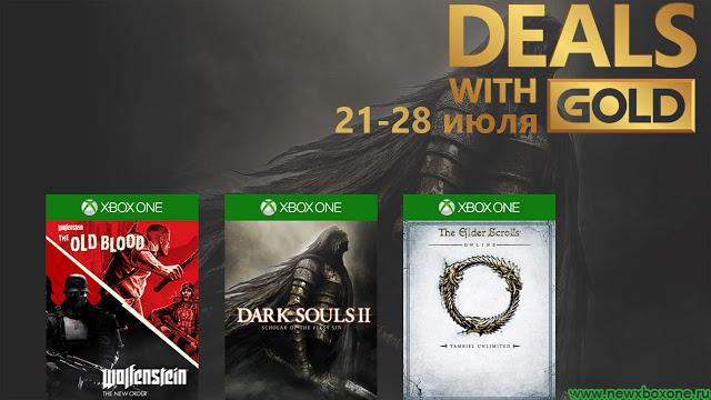 Скидки для Gold подписчиков сервиса Xbox Live с 21 по 28 июля