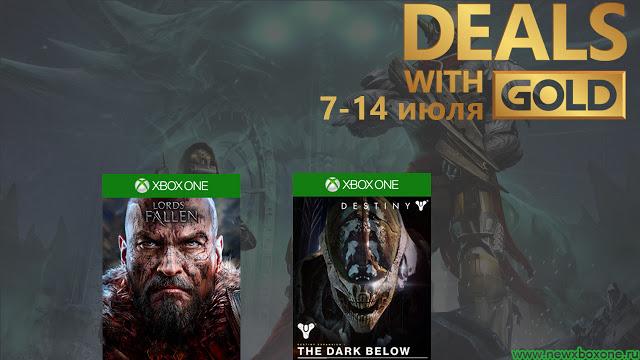 Скидки для Gold подписчиков сервиса Xbox Live с 7 по 14 июля
