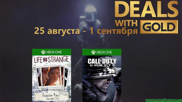 Скидки для Gold подписчиков сервиса Xbox Live с 25 августа по 1 сентября