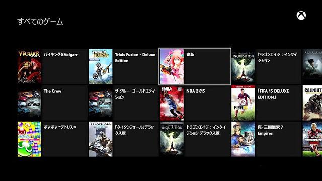 Компания Microsoft организует в Японии собственную выставку Xbox One Big Thanksgiving 2015