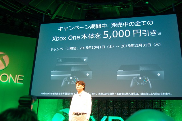 На пресс-конференции в Токио компания Microsoft объявила о снижении цен на Xbox One и игры