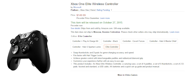 Amazon раскрыл точную дату выхода контроллера Xbox Elite