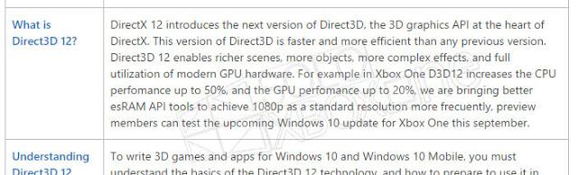 Стало известно, насколько повысится производительность Xbox One после релиза DirectX 12