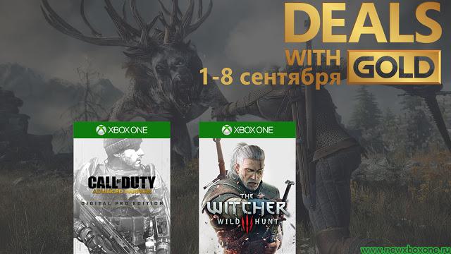 Скидки для Gold подписчиков сервиса Xbox Live с 1 по 8 сентября