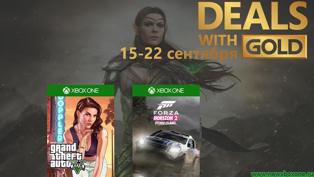 Скидки для Gold подписчиков сервиса Xbox Live с 15 по 22 сентября
