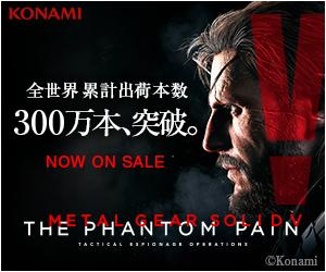 Компания Konami за дебютную неделю отгрузила более 3 миллионов копий игры Metal Gear Solid V: The Phantom Pain