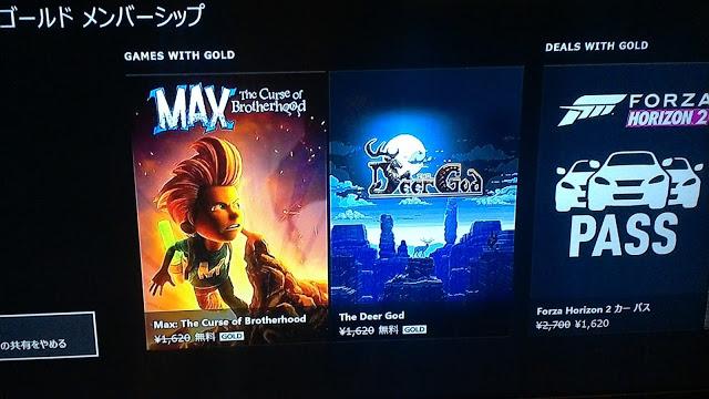 Получить бесплатно игру Max The Curse of Brotherhood для Xbox One может любой желающий, инструкция