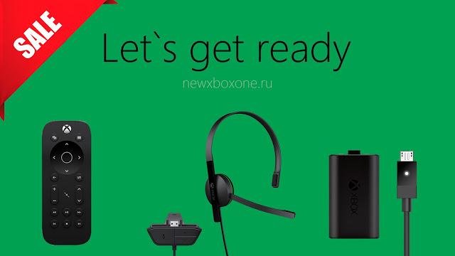 Распродажа оригинальных и элитных аксессуаров для приставки Xbox One