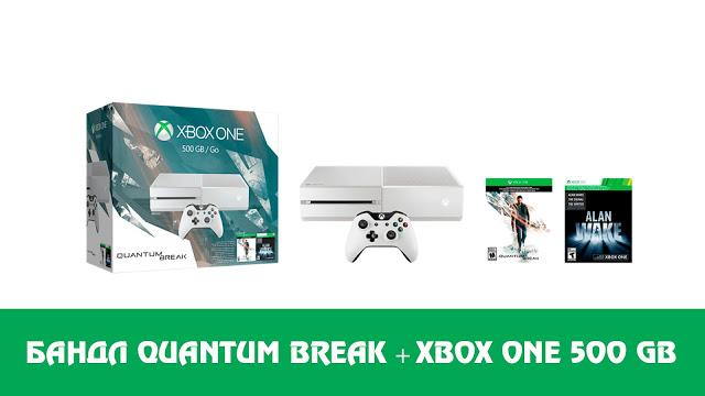 Анонсирован бандл из Xbox One с игрой Quantum Break