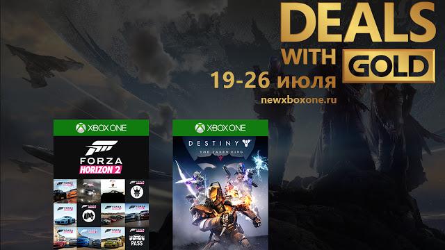 Скидки для Gold подписчиков сервиса Xbox Live с 19 по 26 июля