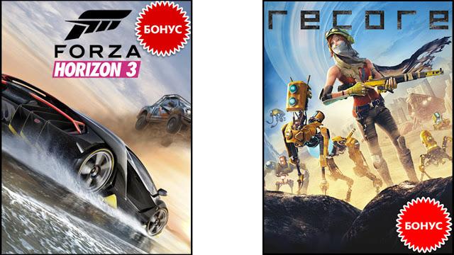 Стартовали предзаказы дисковых версий Recore и Forza Horizon 3