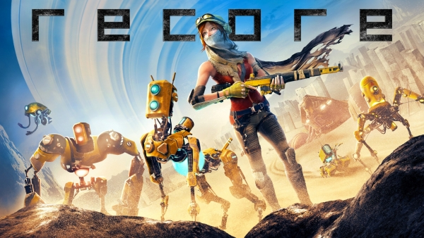 Microsoft объяснила, почему игра Recore стоит $40, а не $60, как другие AAA-проекты