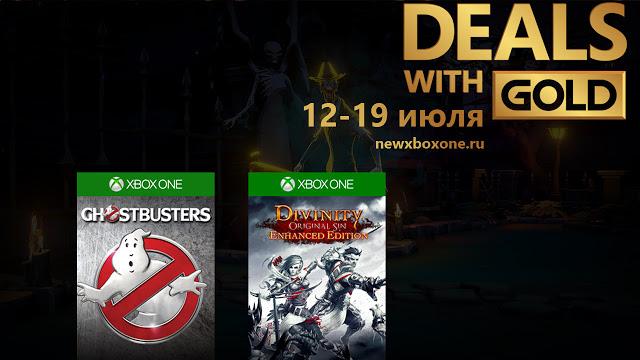 Скидки для Gold подписчиков сервиса Xbox Live с 12 по 19 июля