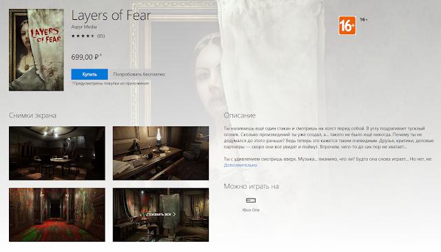 Microsoft переработала браузерную версию Xbox Marketplace