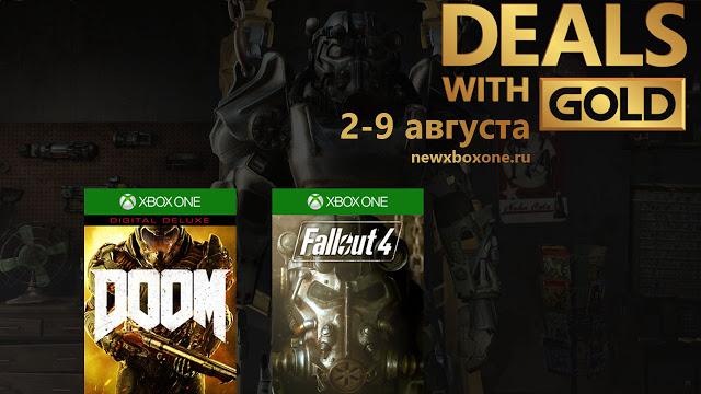 Скидки для Gold подписчиков сервиса Xbox Live с 2 по 9 августа