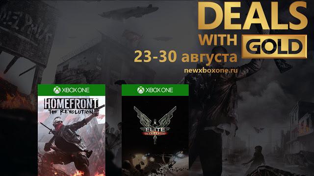 Скидки для Gold подписчиков сервиса Xbox Live с 23 по 30 августа