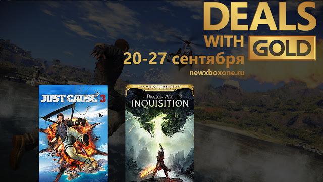 Скидки для Gold подписчиков сервиса Xbox Live с 20 по 27 сентября