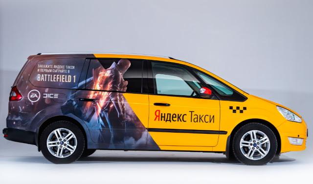 Автомобили «Яндекс.Такси» оборудовали приставкой Xbox One с игрой Battlefield 1