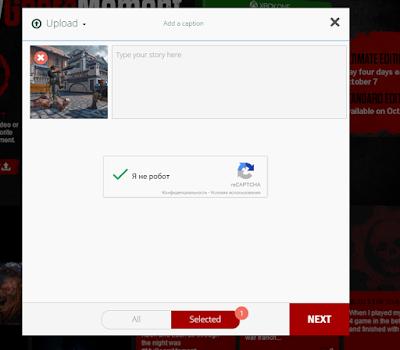 Инструкция: Как получить бесплатно DLC для Gears of War 4