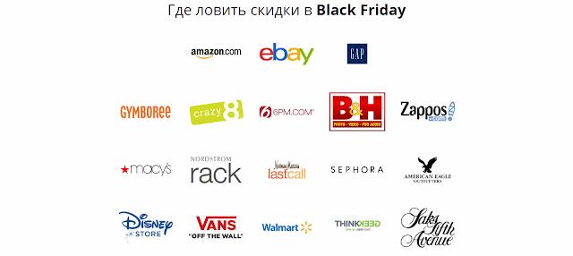 Как купить Xbox One S в Америке дешево в «Черную пятницу» с доставкой в Россию