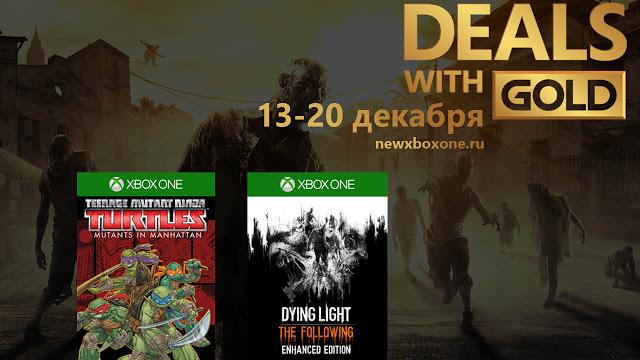 Скидки для Gold подписчиков сервиса Xbox Live с 13 по 20 декабря