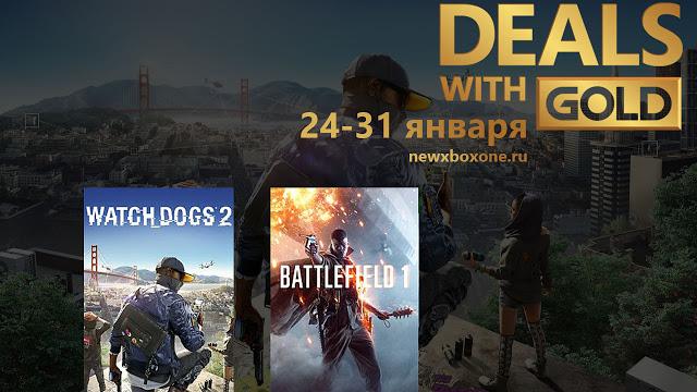 Скидки для Gold подписчиков сервиса Xbox Live с 24 по 31 января