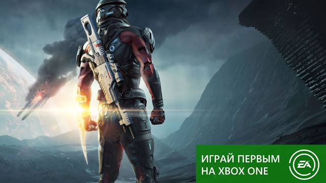 Компания EA рассказала об ограничениях в пробной версии Mass Effect Andromeda в EA Access