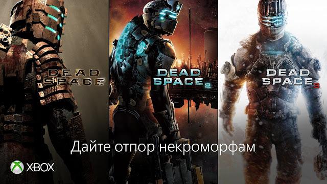 Шесть новых игр стали доступны на Xbox One по обратной совместимости
