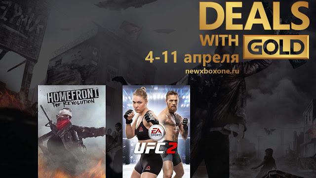 Скидки для Gold подписчиков сервиса Xbox Live с 4 по 11 апреля