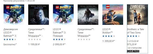 Скидки по программе Xbox Game Pass начали появляться в Xbox Marketplace