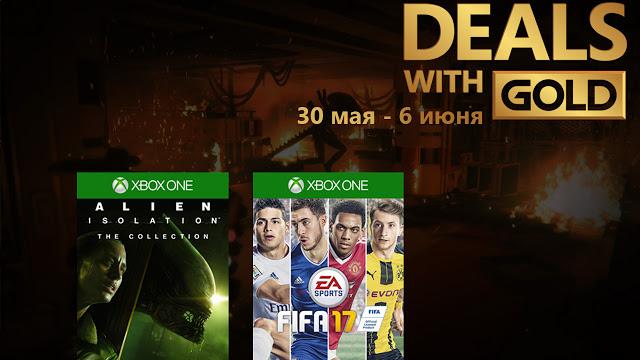Распродажа игр в Xbox Marketplace с 30 мая по 6 июня