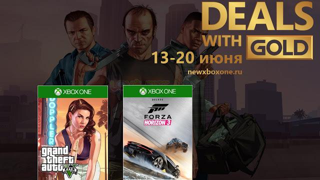 Скидки для Gold подписчиков сервиса Xbox Live с 13 по 20 июня